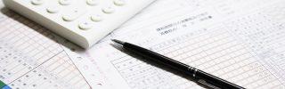 不動産投資 確定申告の方法