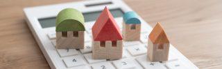 不動産投資の経費どこまで計上できる?