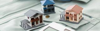物件管理費用・管理会社にかかる費用はどれくらい?