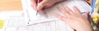 自分でやる人必見!不動産投資における確定申告の書き方
