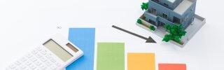 節税にもオススメ!アパート経営での賢い税金対策術3選!
