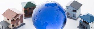 徹底比較!海外不動産の利回りを国別に紹介 おすすめの国は?